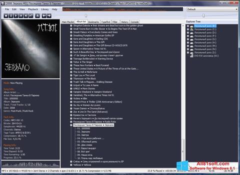 Képernyőkép Foobar2000 Windows 8.1