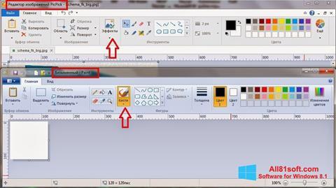 Képernyőkép PicPick Windows 8.1