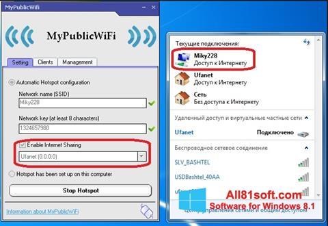 Képernyőkép MyPublicWiFi Windows 8.1